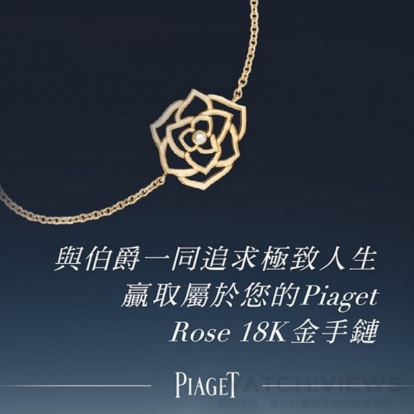 Rose Bracelet_FB Vis_O2O campaign-Chinese_540x540_R11