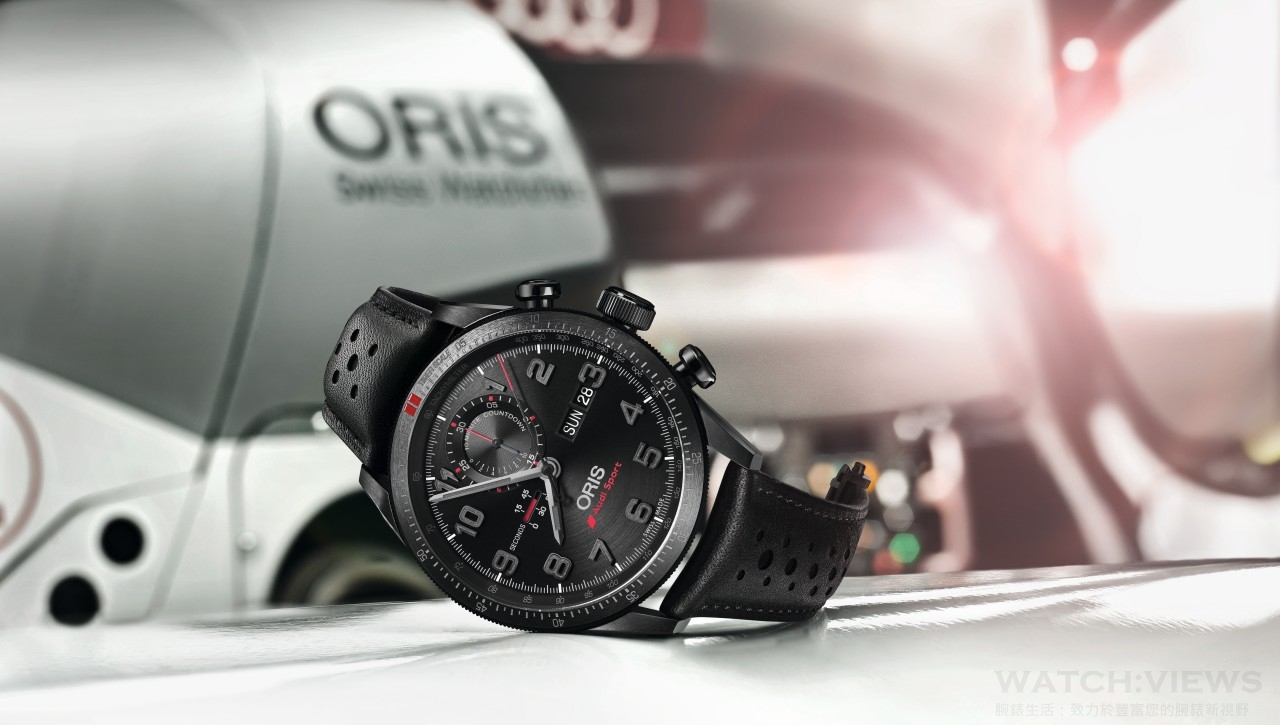 優良記錄:Oris推出Audi Sport Limited Edition II