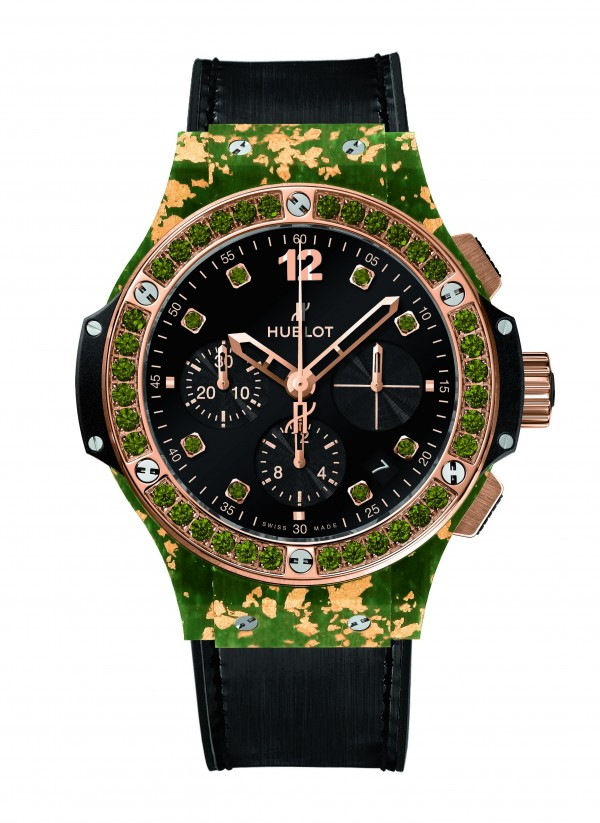 Big Bang Gold Linen Green Gold (NTD 826,000) 341.XG.1280.NR.1229