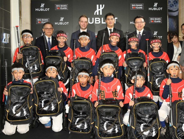 hublot and taiwanese baseball team