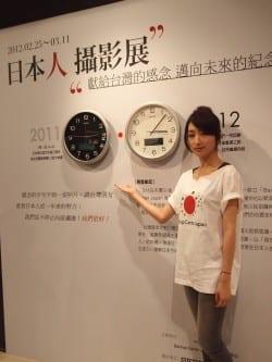 熱愛攝影,且熱衷投身於公益!柯佳嬿力邀大家一起觀賞日本人攝影展!