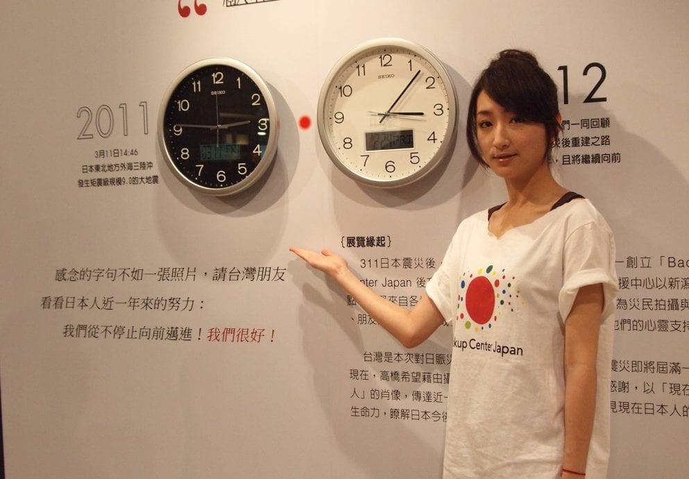 藝人柯佳嬿出席『日本人』攝影展,分享親身感動體驗