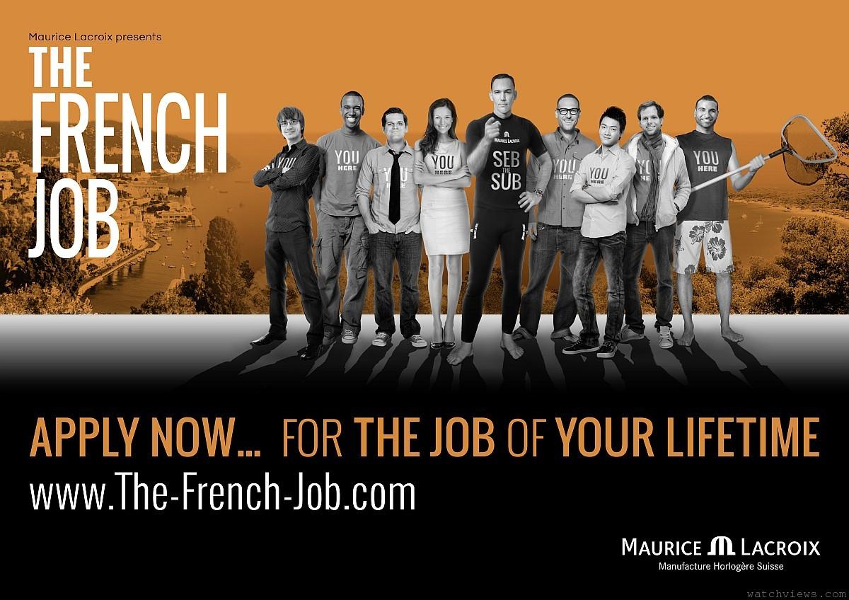 一生難求的工作機會:艾美錶Maurice Lacroix送你去法國工作