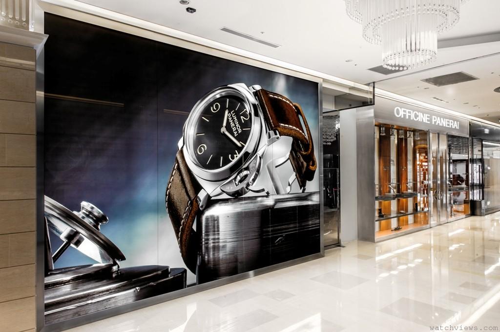 Officine Panerai沛納海台灣第二間專賣店於台中大遠百隆重開幕