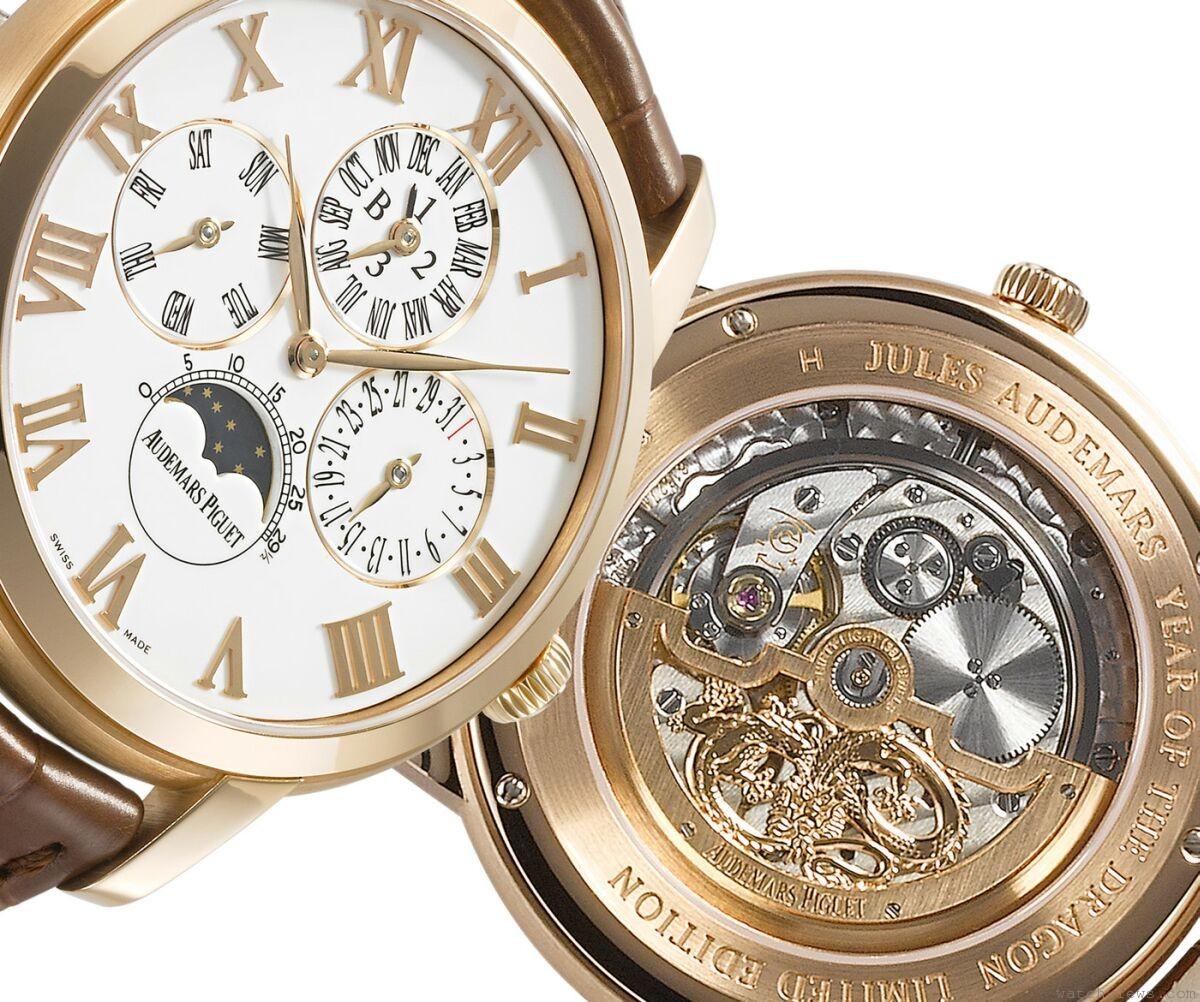 AUDEMARS PIGUET愛彼錶Jules Audemars限量龍超薄萬年曆腕錶