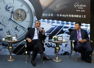 格拉蘇蒂Grande Cosmopolite Tourbillon環球陀飛輪錶在北京耀世登場