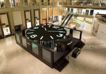 Panerai沛納海榮耀呈現獨家腕錶珍藏展,慶祝置地太子專門店十周年