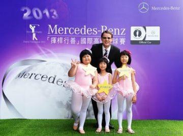 Mercedes-Benz「揮桿行善」國際高爾夫球賽–「星天賦計畫」助年輕世代找到築夢舞台