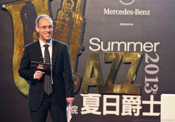熱情搖擺爵士夜– Mercedes-Benz兩廳院夏日爵士派對8月開趴