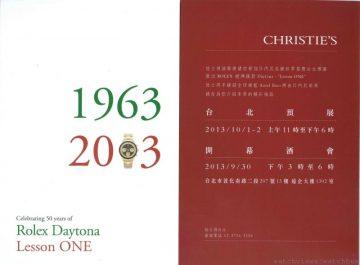 佳士得日內瓦名錶秋拍台北預展於10月1至2日在台北遠企大樓舉行