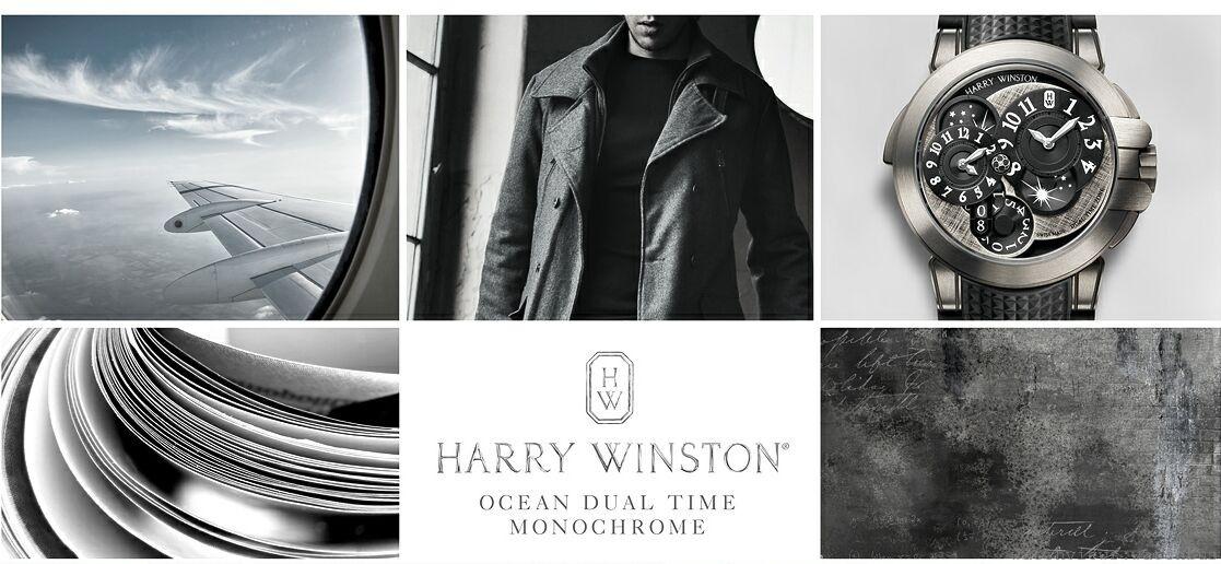 海瑞溫斯頓Ocean Dual Time Nonochrome兩地時間單色腕錶