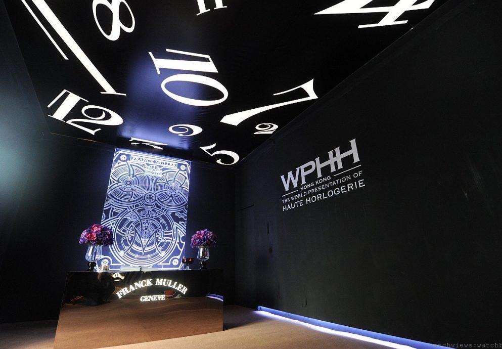 Franck Muller香港首屆WPHH高級鐘錶展於2013年9月24至27日成功舉行