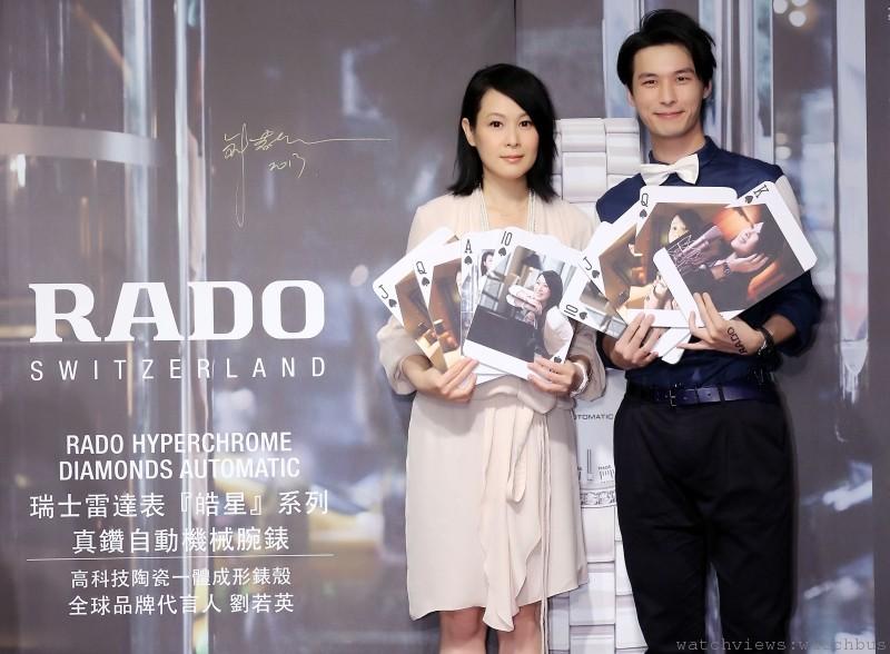雷達表名品店台北101盛大開幕,全球代言人劉若英站台慶賀