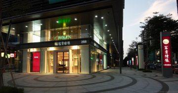 富貴鐘錶大興旗艦店華麗開幕,近20個頂級品牌進駐,世界名錶一站購足