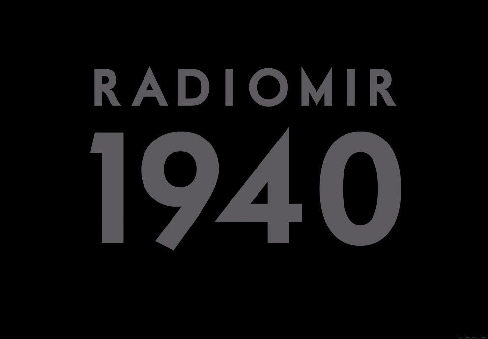 沛納海RADIOMIR 1940新錶鑑賞會,寶鴻堂台北旗艦店氣勢登場