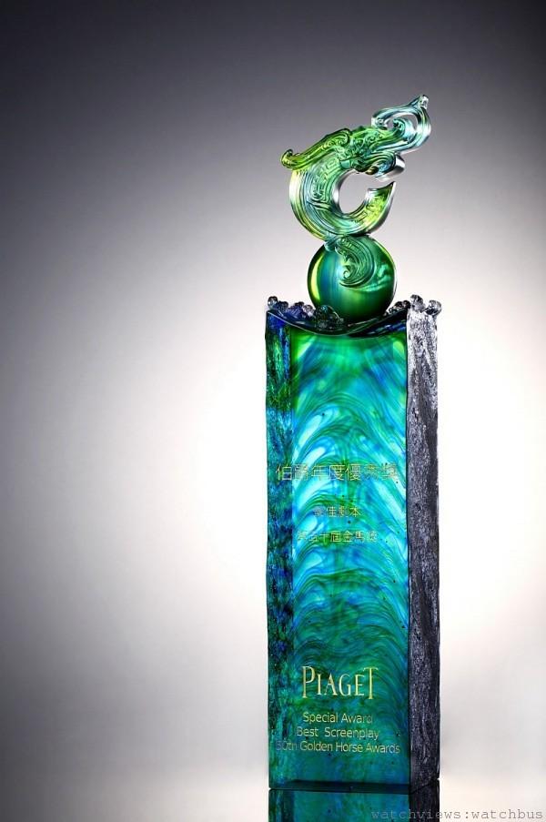 金馬獎與伯爵宣佈增設「伯爵年度優秀獎」,特別為得獎者打造尊榮獎座,向電影原著劇作傑出人才致敬。