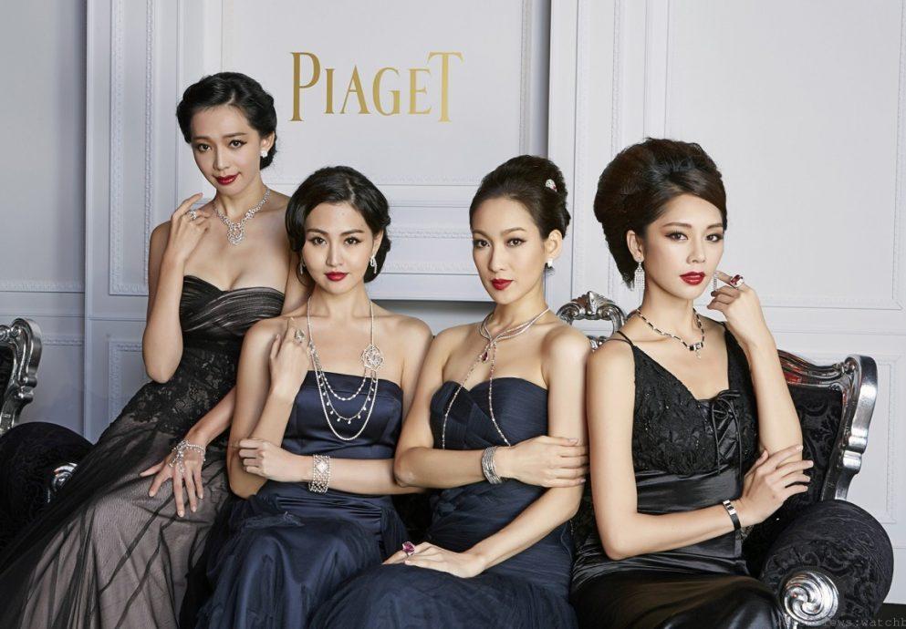 伯爵年度盛宴閃耀登場:Couture Précieuse「璀璨華裳」頂級珠寶腕表系列發表會