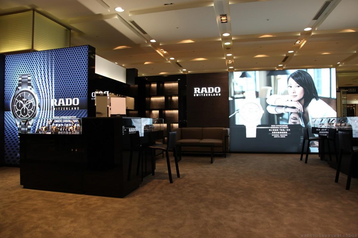 RADO雷達表名品店台南新光三越嶄新開幕
