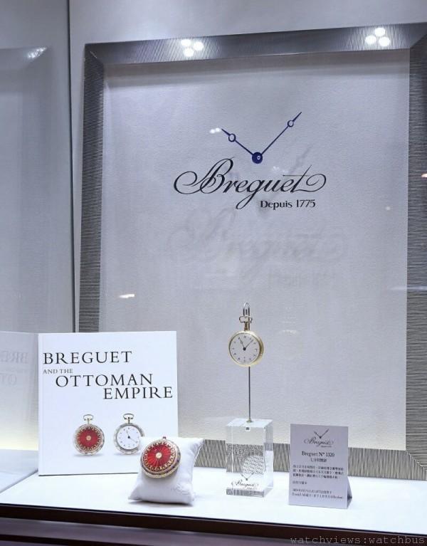 「寶璣鎏金歲月珍藏展」於台北101寶璣精品專賣店開展,圖為Breguet N° 1320 七分問懷錶