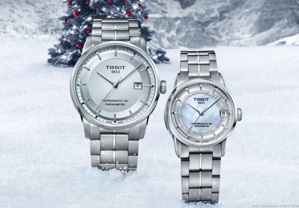 天梭表2013聖誕禮讚:典藏無價幸福,分秒盡享時間奢華