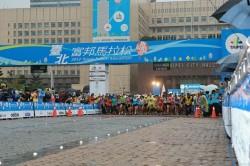 CITIZEN為2013台北富邦馬拉松提供精準計時服務