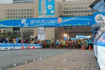 CITIZEN 為台北富邦馬拉松提供最精準的計時服務