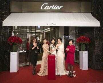 卡地亞台北101專賣店磅礡開幕