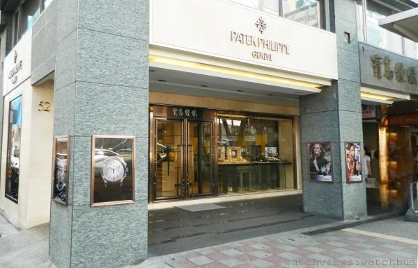 寶島鐘錶-忠孝名店嶄新開幕,五大頂級腕錶品牌滿足頂級客群