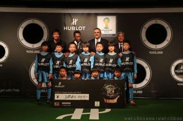 HUBLOT宇舶錶慈善射門比賽上球王比利與小球員成功募集三百萬日元