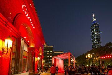 2014 卡地亞頂級珠寶展:L'Odyssée de Cartier 頂級珠寶系列