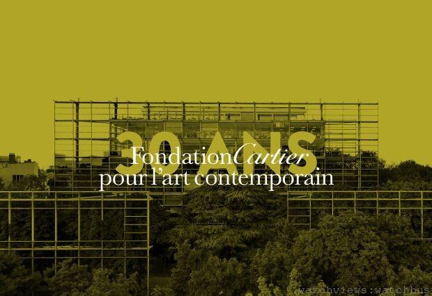 卡地亞當代藝術基金會30週年紀念展覽