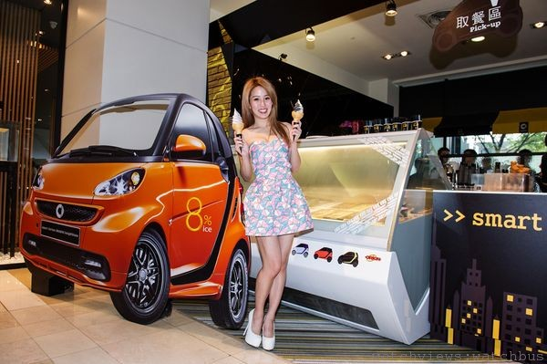 Smart玩味時尚 跨界吹冰淇淋炫風