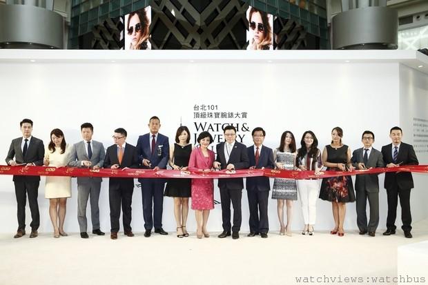 台灣也有SIHH/BASEL錶展:台北101「經典・演繹」頂級珠寶腕錶大賞9月4日開展