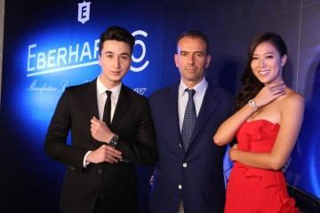 瑞博品旗下第三個品牌Eberhard &Co. 首次登台