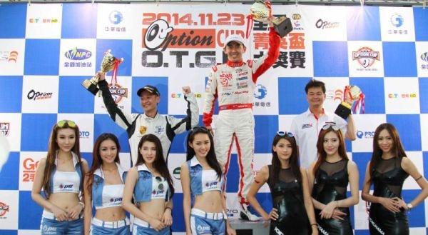 李勇德(中)於「2014 OTGP全國菁英賽」的GT Challenge Open組別奪得分組冠軍。