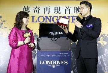 浪琴熱情贊助《黃飛鴻之英雄有夢》首映會,代言人彭于晏英雄有愛捐錶做公益