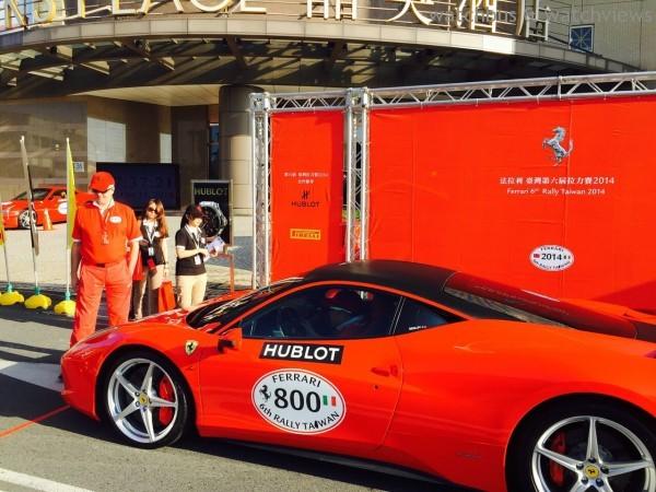 作為法拉利全球戰略合作夥伴的HUBLOT宇舶錶以贊助的方式參與Ferrari法拉利臺灣拉力賽,其品牌標誌顯現於每輛參賽車身上,同時首站與終點站的關口皆有HUBLOT官方計時。