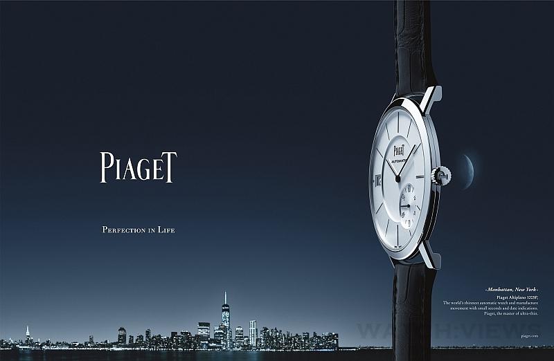 參加伯爵「Perfection in Life」活動贏取Piaget Rose手鏈