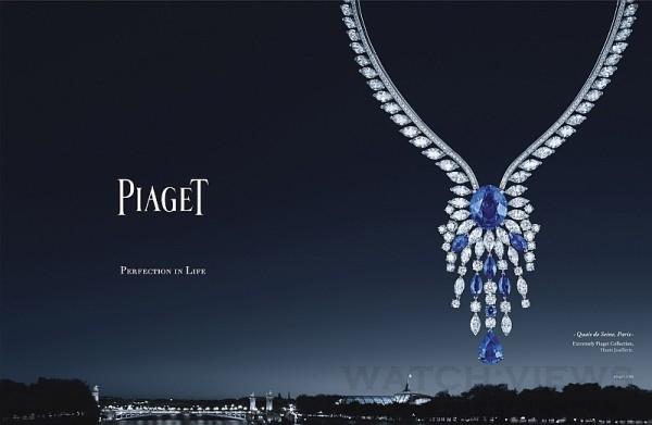 PIAGET_G37LX700