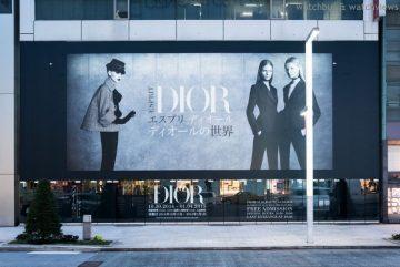 Dior東京表參道旗艦店重新開幕:蒙田大道現代版