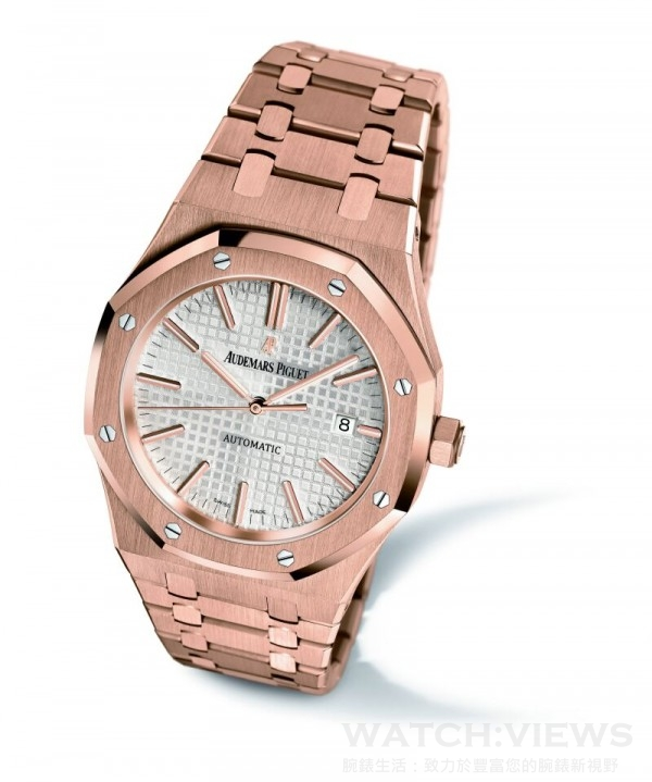皇家橡樹41毫米自動上鍊腕錶玫瑰金鍊帶款,定價:1,550,000。