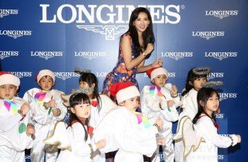 浪琴表「以愛傳承」聖誕點燈,優雅代言人林志玲與浪琴表再度攜手點亮愛的希望