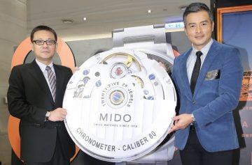 淬鍊經典追求卓越,從「芯」出發:MIDO美度表香榭系列首推三日鍊80小時長動力機芯