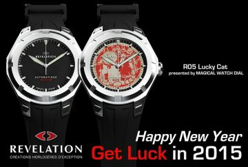 Get Luck !!!  REVELATION R05魔術光學面盤自動腕錶 『招財貓限定款』