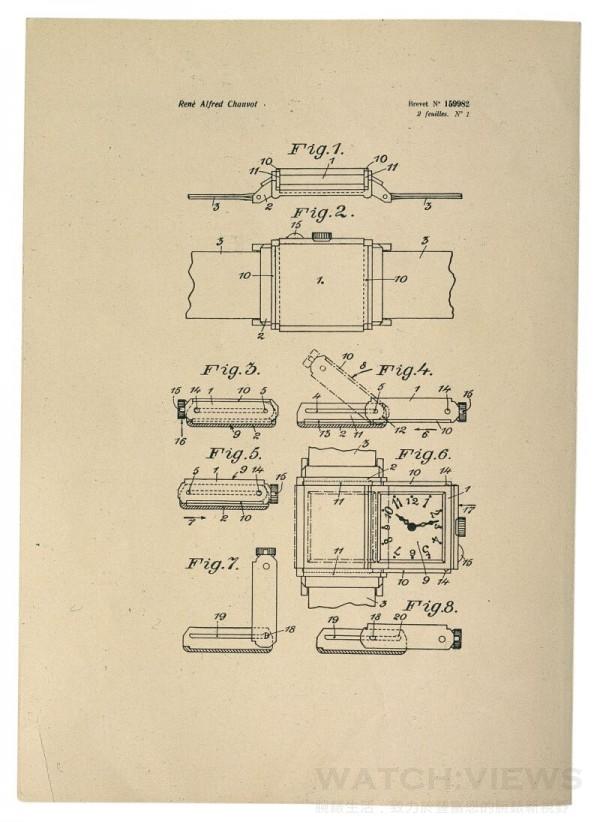 積家Reverso翻轉錶殼的專利設計