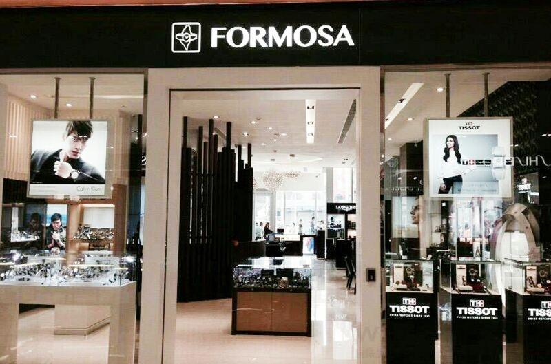 技術領航,築夢時代 :寶島鐘錶首家百貨門市台南夢時代店慶開幕 ,來就送創意歡樂寶袋