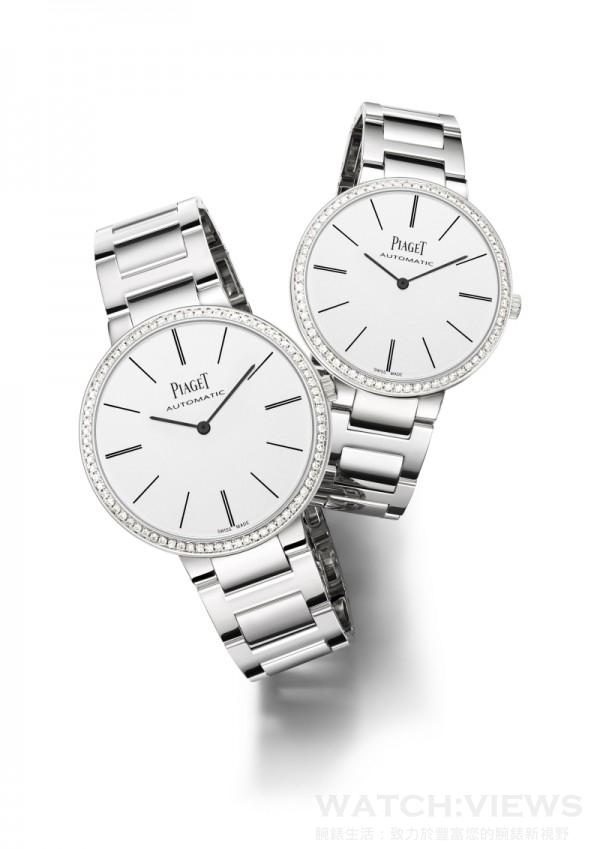 (左)Piaget Altiplano 金質鏈帶 – 38毫米,18K 白金錶殼,鑲嵌78顆圓形美鑽 (約重0.7克拉) ,白色錶盤搭配深灰色時間刻度,搭載伯爵製 534P 自動上鍊機械機芯,時、分顯示,18K白金鏈帶配摺疊式錶釦,型號G0A40112,台幣建議售價1,360,000元。 (右)Piaget Altiplano 金質鏈帶 – 34毫米,18K 白金錶殼,鑲嵌68顆圓形美鑽 (約重0.6克拉) ,白色錶盤搭配深灰色時間刻度,搭載伯爵製 534P 自動上鍊機械機芯,時、分顯示,18K白金鏈帶配摺疊式錶釦,型號G0A40109,台幣建議售價1,260,000元。