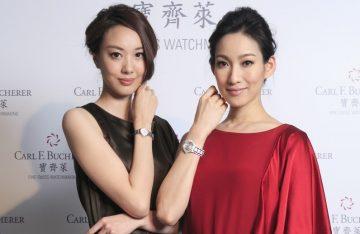 傳承極致工藝,引領優雅時尚:寶齊萊白蒂詩Pathos系列腕錶展現唯美優雅