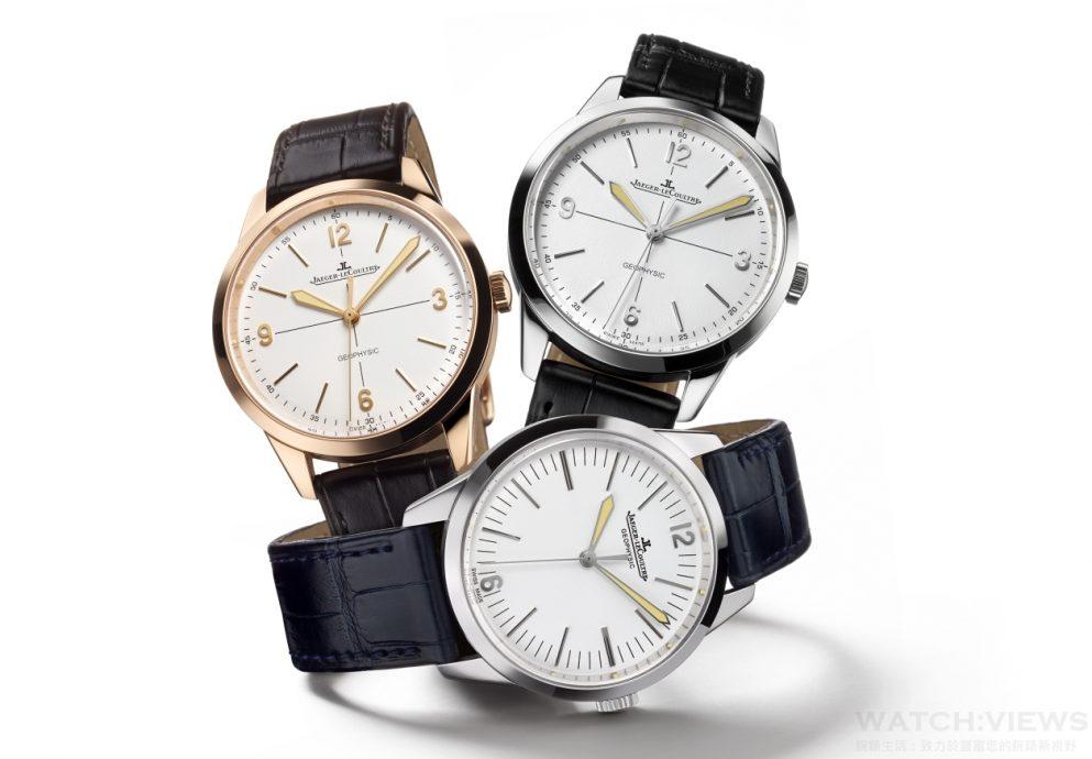 向科學與精準製錶致敬:Jaeger-LeCoultre積家Geophysic 1958系列腕錶