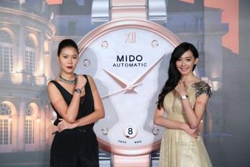 優雅曼妙之最:MIDO全新Baroncelli永恆系列Donna歌劇女伶腕錶歌頌璀璨,永恆轉動